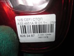 Стоп Nissan Cefiro A33 Фото 3