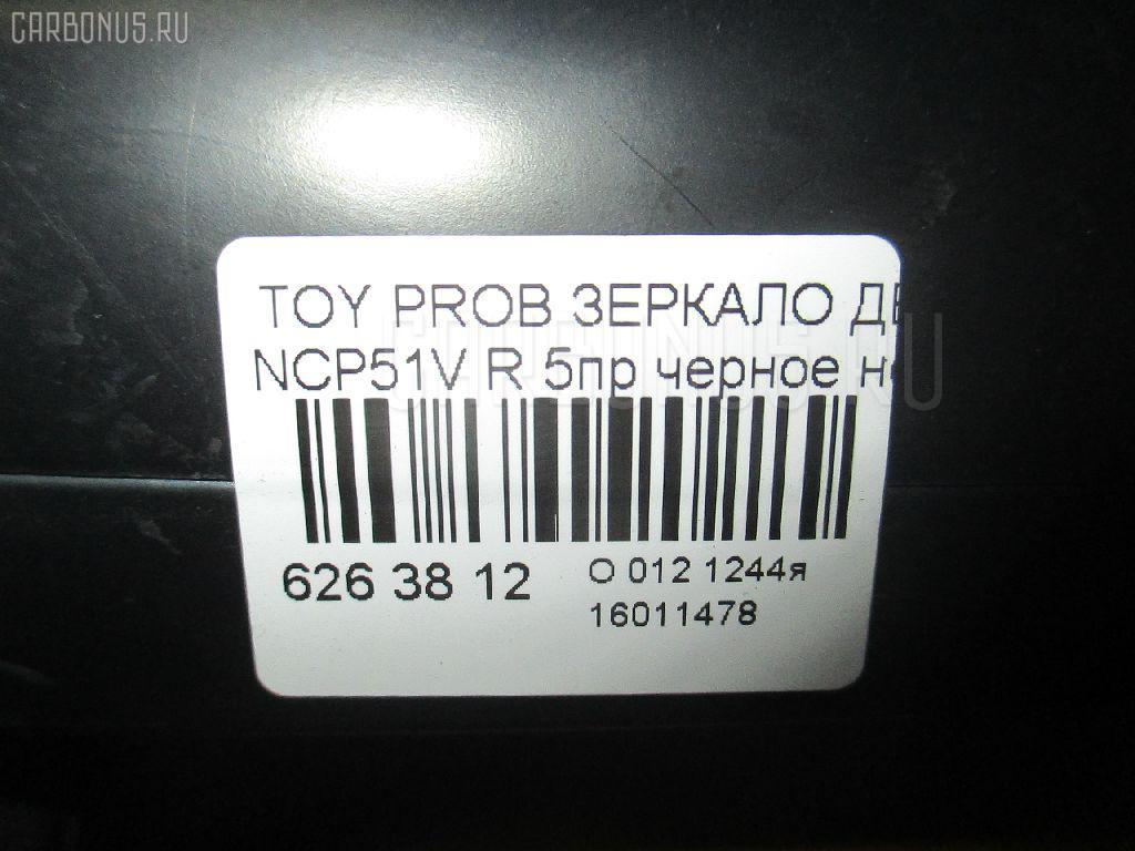 Зеркало двери боковой TOYOTA PROBOX NCP51V Фото 3