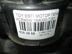 Мотор печки TOYOTA ESTIMA ACR40W Фото 3