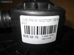 Мотор печки NISSAN PRIMERA P11 Фото 3