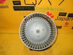 Мотор печки NISSAN SERENA RC24 Фото 2