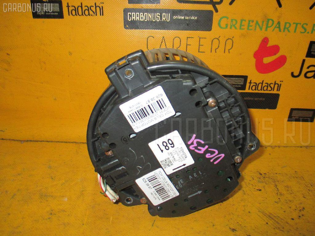 Мотор печки TOYOTA CELSIOR UCF31 Фото 1