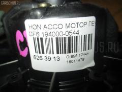 Мотор печки HONDA ACCORD WAGON CF6 Фото 3