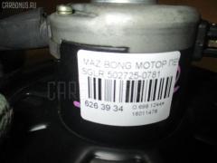 Мотор печки MAZDA BONGO FRIENDEE SGLR Фото 3