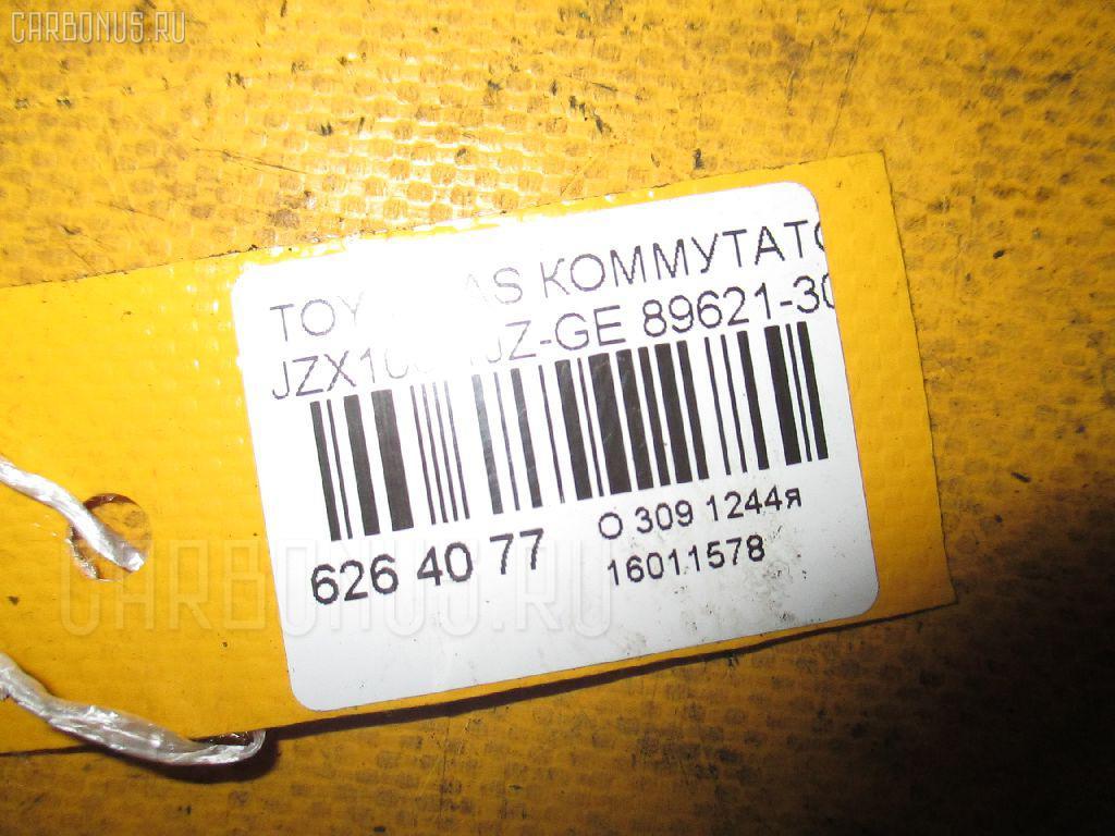 Коммутатор TOYOTA CHASER JZX100 1JZ-GE Фото 2