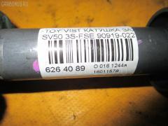 Катушка зажигания TOYOTA VISTA SV50 3S-FSE Фото 2