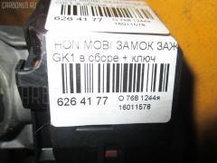 Замок зажигания Honda Mobilio spike GK1 Фото 3