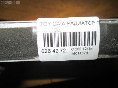 Радиатор печки TOYOTA GAIA SXM10G Фото 3