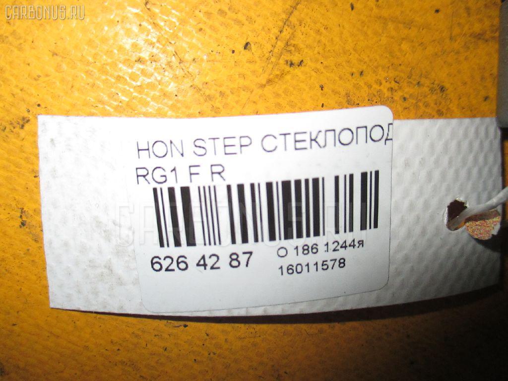 Стеклоподъемный механизм HONDA STEPWGN RG1 Фото 2