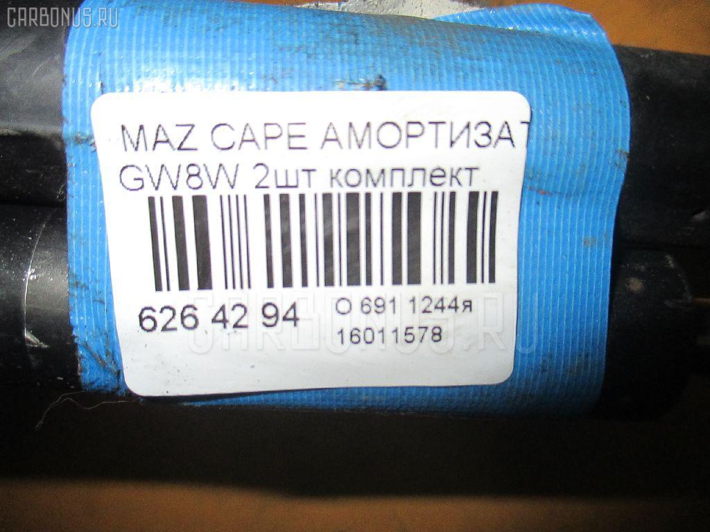 Амортизатор двери MAZDA CAPELLA WAGON GW8W Фото 2