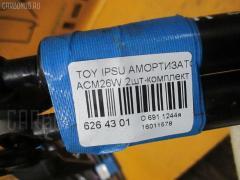 Амортизатор двери TOYOTA IPSUM ACM26W Фото 2