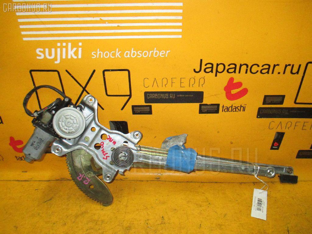 Стеклоподъемный механизм Toyota Ipsum SXM10G Фото 1