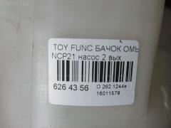 Бачок омывателя TOYOTA FUNCARGO NCP21 Фото 3