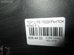 Подкрылок TOYOTA LITE ACE KR42 Фото 2