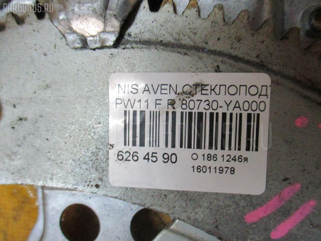 Стеклоподъемный механизм NISSAN AVENIR PW11 Фото 2