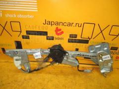 Стеклоподъемный механизм Honda Inspire UA3 Фото 1