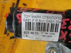 Стеклоподъемный механизм Toyota Mark ii GX81 Фото 2
