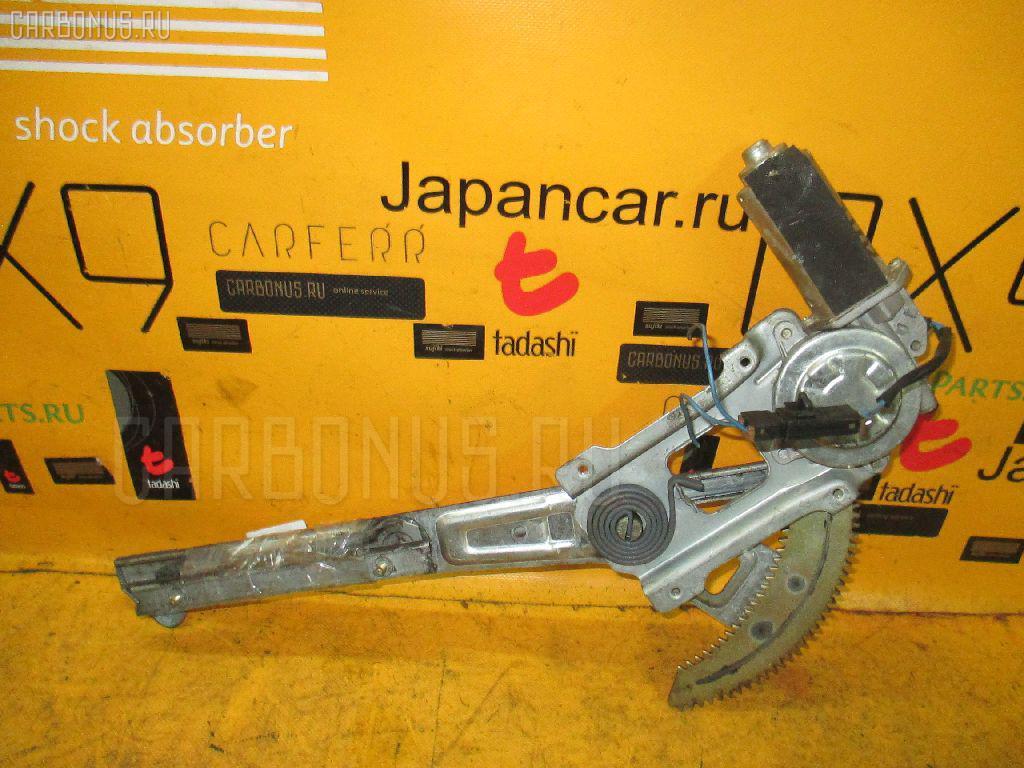 Стеклоподъемный механизм Nissan Bluebird EU13 Фото 1