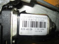 Стеклоподъемный механизм NISSAN CEFIRO A33 Фото 2