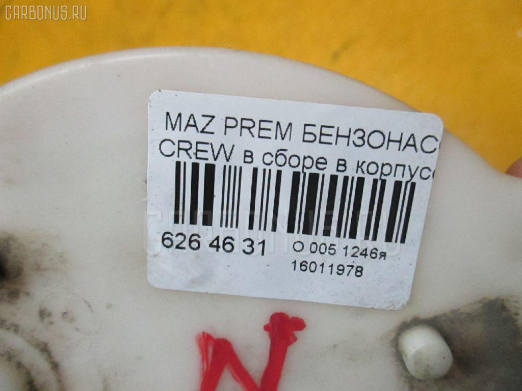 Бензонасос MAZDA PREMACY CREW Фото 3