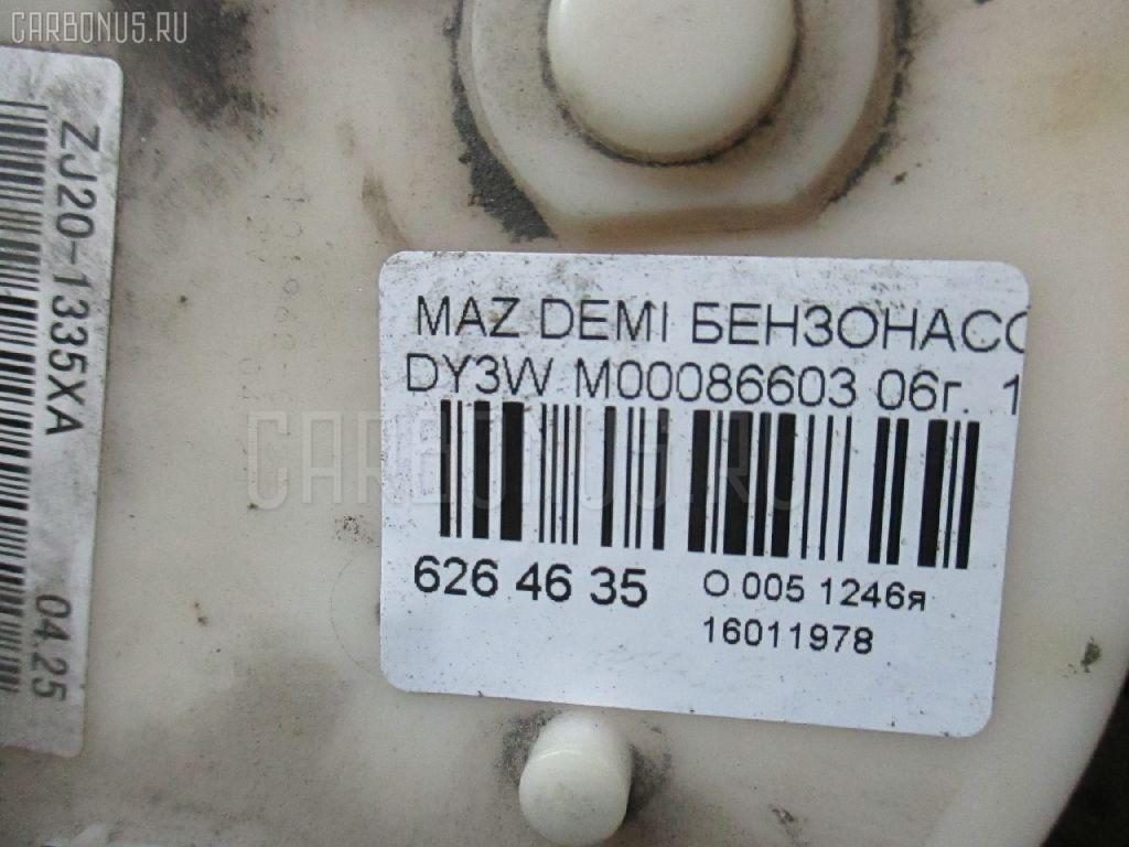 Бензонасос MAZDA DEMIO DY3W Фото 3