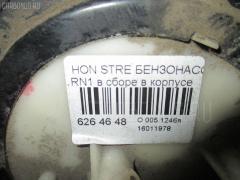 Бензонасос Honda Stream RN1 Фото 3
