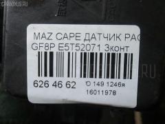 Датчик расхода воздуха Mazda Capella GF8P Фото 3