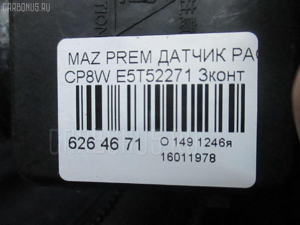 Датчик расхода воздуха MAZDA PREMACY CP8W Фото 3