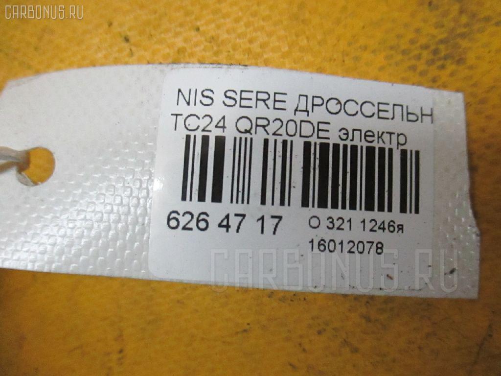 Дроссельная заслонка NISSAN SERENA TC24 QR20DE Фото 3