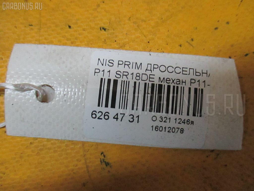 Дроссельная заслонка NISSAN PRIMERA P11 SR18DE Фото 3