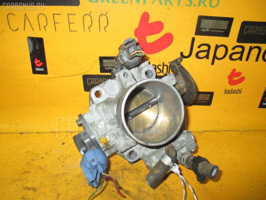Дроссельная заслонка HONDA ODYSSEY RA6 F23A Фото 1