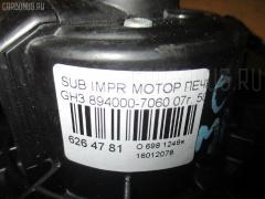 Мотор печки Subaru Impreza GH3 Фото 3