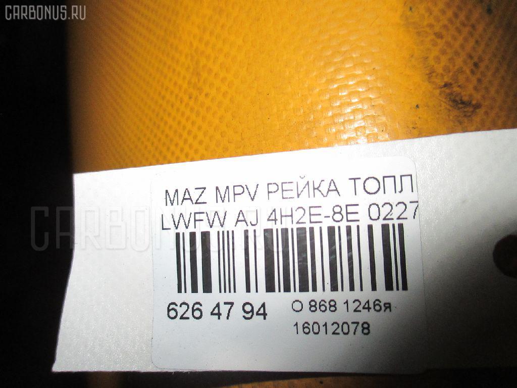 Рейка топливная MAZDA MPV LWFW AJ Фото 3