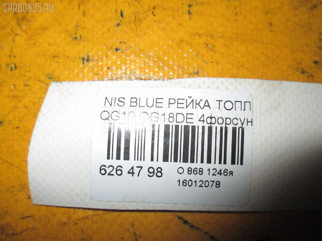 Рейка топливная NISSAN BLUEBIRD SYLPHY QG10 QG18DE Фото 3
