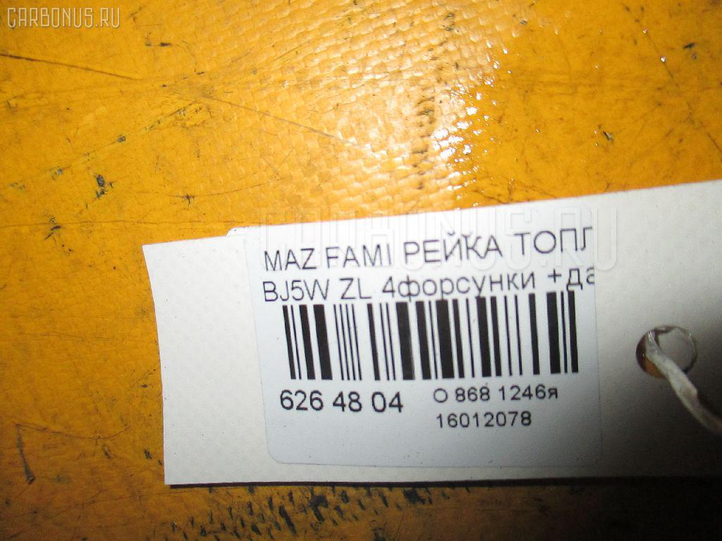 Рейка топливная MAZDA FAMILIA S-WAGON BJ5W ZL Фото 3