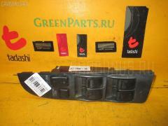 Блок упр-я стеклоподъемниками TOYOTA MARK II GX81 Фото 1
