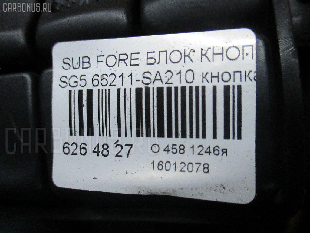 Блок кнопок SUBARU FORESTER SG5 Фото 3