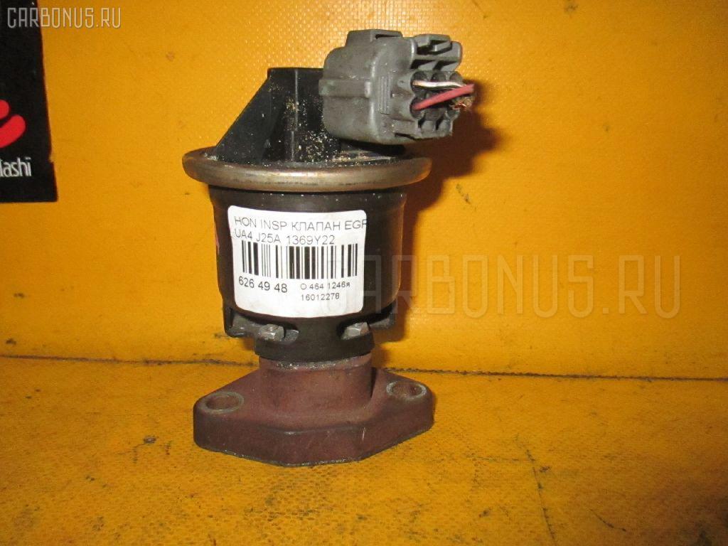 Клапан egr Honda Inspire UA4 J25A Фото 1