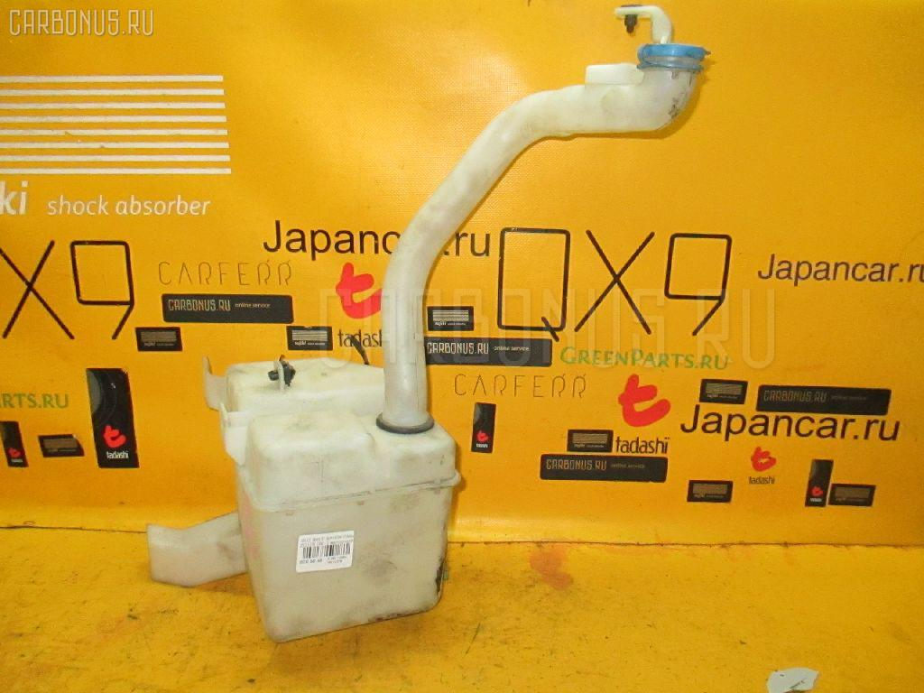 Бачок омывателя SUZUKI SWIFT ZC11S Фото 1
