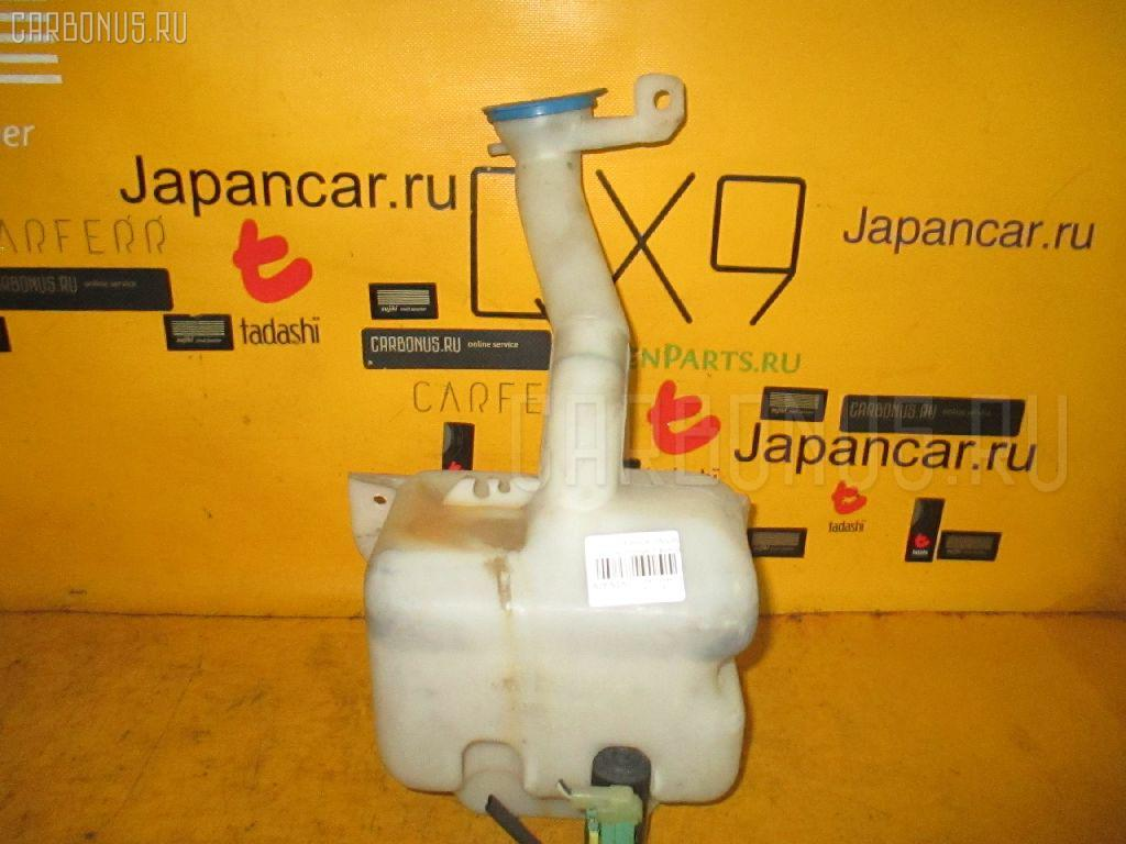 Бачок омывателя Honda Fit aria GD8 Фото 1