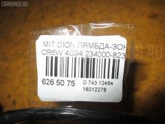 Лямбда-зонд Mitsubishi Dion CR6W 4G94 Фото 2