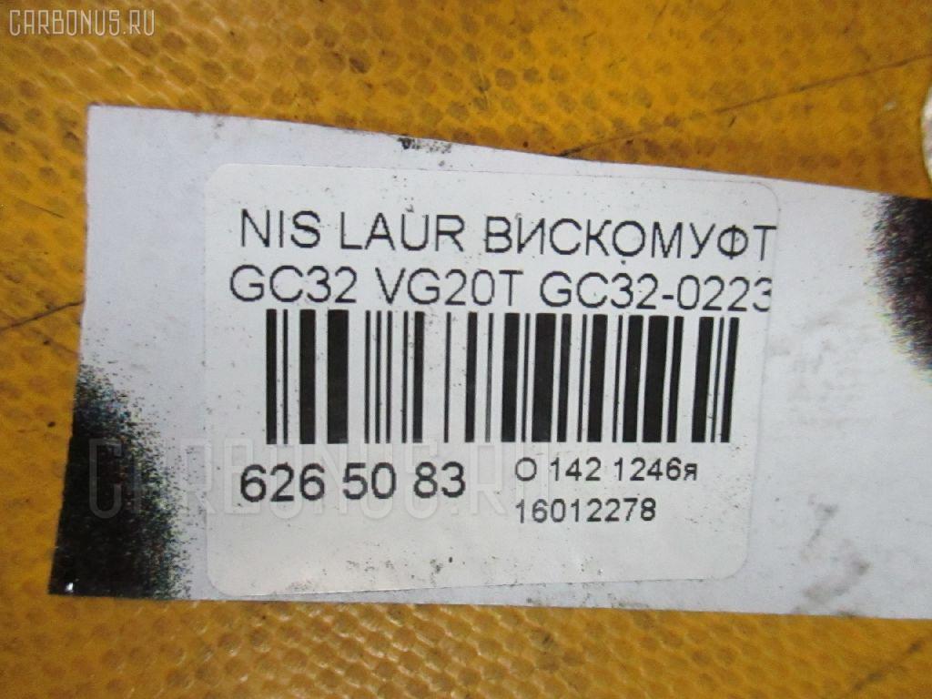 Вискомуфта NISSAN LAUREL GC32 VG20T Фото 3