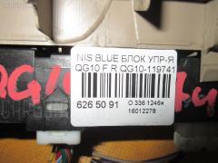 Блок упр-я стеклоподъемниками Nissan Bluebird sylphy QG10 Фото 3