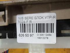 Блок упр-я стеклоподъемниками NISSAN SERENA TC24 Фото 3