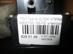 Блок управления климатконтроля Toyota Gaia SXM10G 3S-FE Фото 4