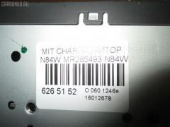 Монитор Mitsubishi Chariot grandis N84W Фото 4