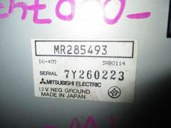 Монитор Mitsubishi Chariot grandis N84W Фото 1