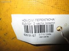 Переключатель поворотов Honda Civic EU3 Фото 3