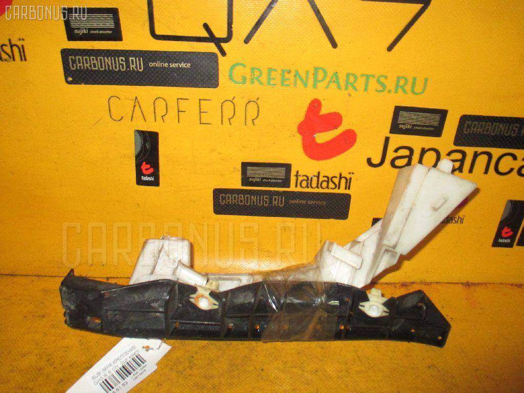 Крепление бампера SUBARU IMPREZA GH3 Фото 1