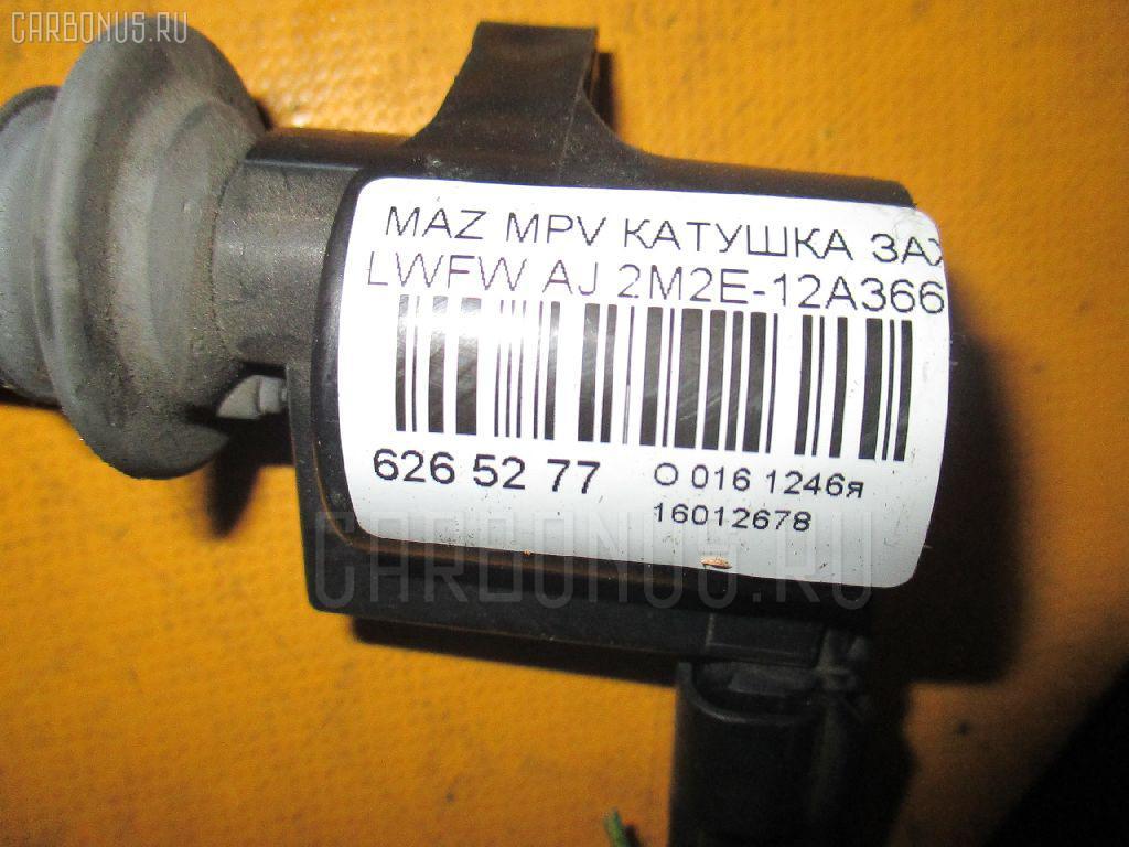 Катушка зажигания MAZDA MPV LWFW AJ Фото 2